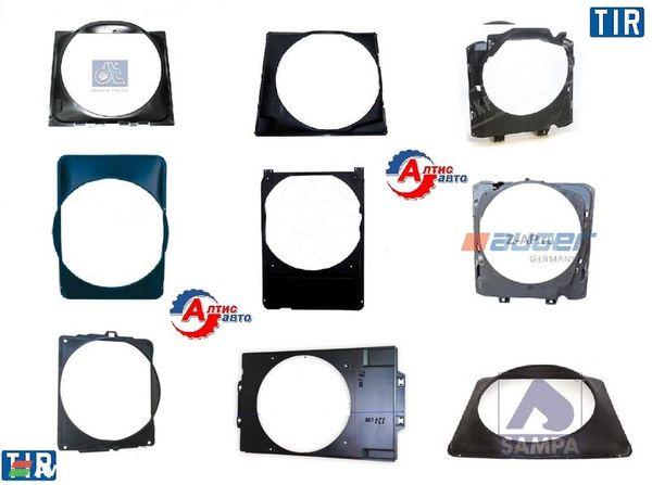диффузор для DAF XF 95, XF105, 95 ATI - купить на Автобазаре - фото 1