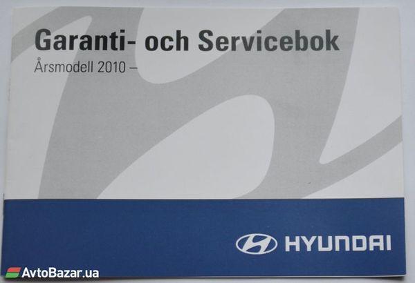 бардачок для Renault Laguna, Clio, Megane - купить на Автобазаре - фото 4