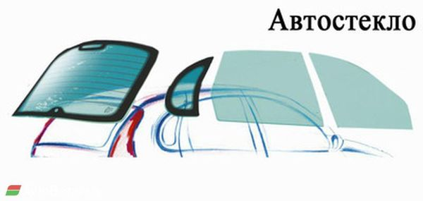 лобовое стекло для Skoda Yeti - купить на Автобазаре - фото 1