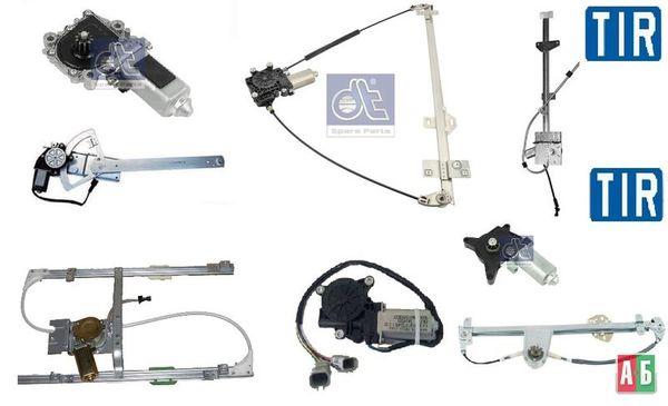 стеклоподъемники для MAN TGS, F2000, L2000 - купить на Автобазаре - фото 1