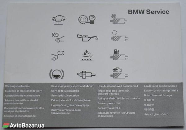 бардачок для Renault Laguna, Clio, Megane - купить на Автобазаре - фото 3