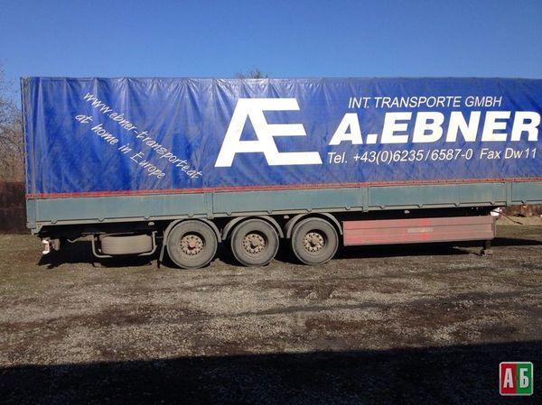 Купить автоприцеп в Луганске - купить на Автобазаре