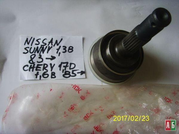 ШРУС для Nissan Cherry - купить на Автобазаре - фото 1