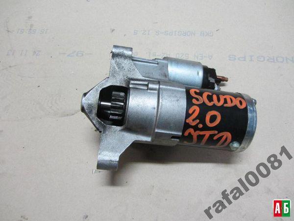 генератор для Peugeot Partner, Expert - купить на Автобазаре - фото 10