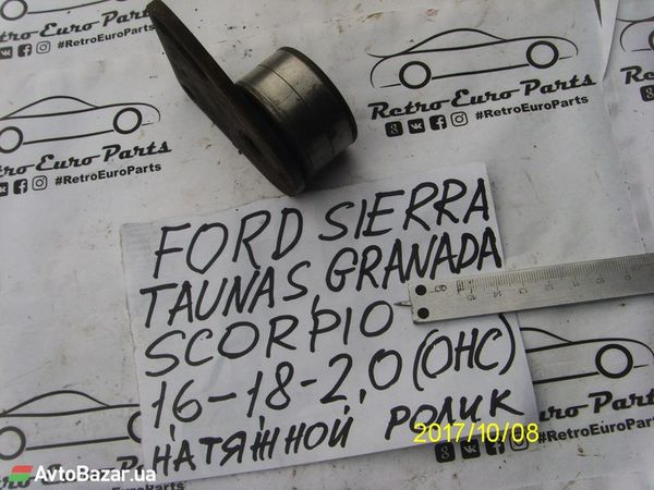 натяжитель ремня ГРМ для Ford Sierra - купить на Автобазаре - фото 4