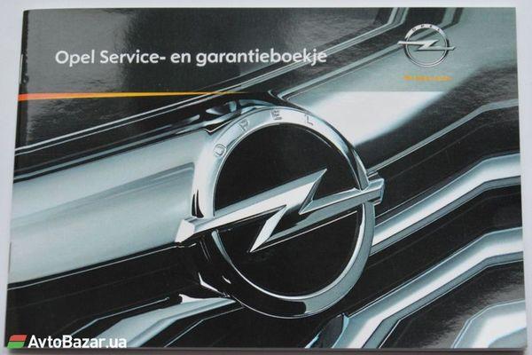бардачок для Renault Laguna, Clio, Megane - купить на Автобазаре - фото 5