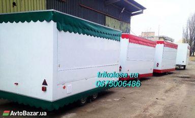 Купить автоприцеп в Киевской области - купить на Автобазаре