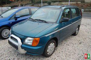 Купить авто бу в Львовской области - купить на Автобазаре
