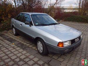 Бензиновые авто 1993 года б/у - купить на Автобазаре